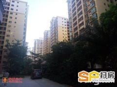 梅县新县城广场对面盛华豪庭3房173平方毛坯55万