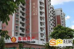 新县城钻石花园电梯4-6房东南向一线江景直接办证