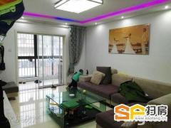 永庆 3房精装带家电141产权面积送141阁楼+露台面积