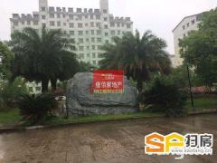 青原苑真复式、送80平大露台、单价2300