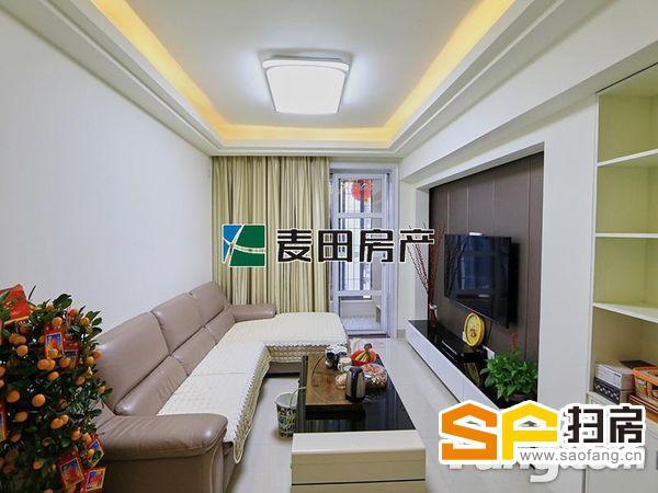 实验二小房,地铁口香江大花园精装三房、全明户型378万!