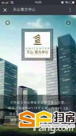 正定新区地铁沿线 湖景大盘 商业领地 层高3.9米 通体玻璃
