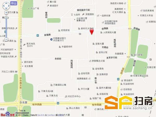 南小街自强路交口 中信大厦 一环中心位置 繁华商圈 带租约出售
