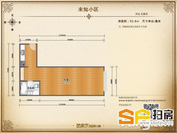恒大华府公寓写字楼 单价9500元每平 精装修实景照片