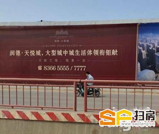 (出售)胜南润德天悦城商业街卖场20平米