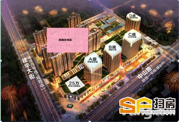 9㎡-40㎡小商铺18万一套建华城市广场