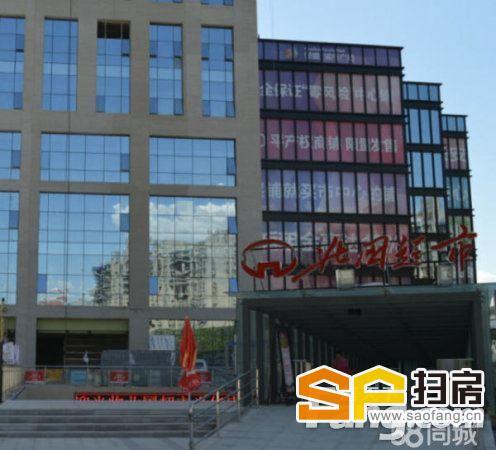 荣盛城市广场五证齐全开业现铺首付仅需8万起