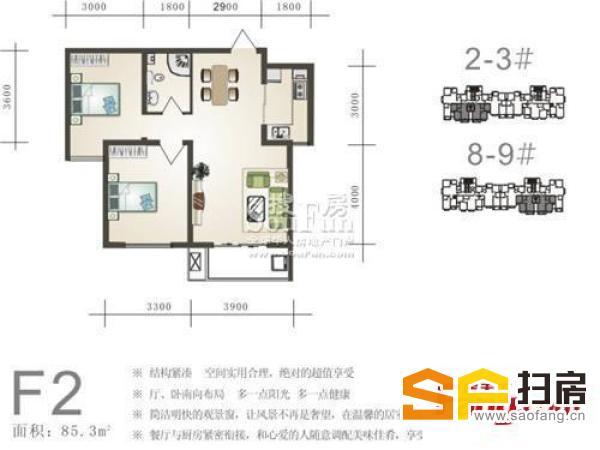 金域蓝湾 精装婚房 房本满两年 实用大两室 价格可商量 两室两厅