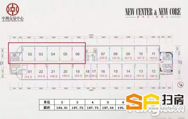 琶洲国际会展商圈 地铁物业 中洲中心 943平米 售26000元每平米