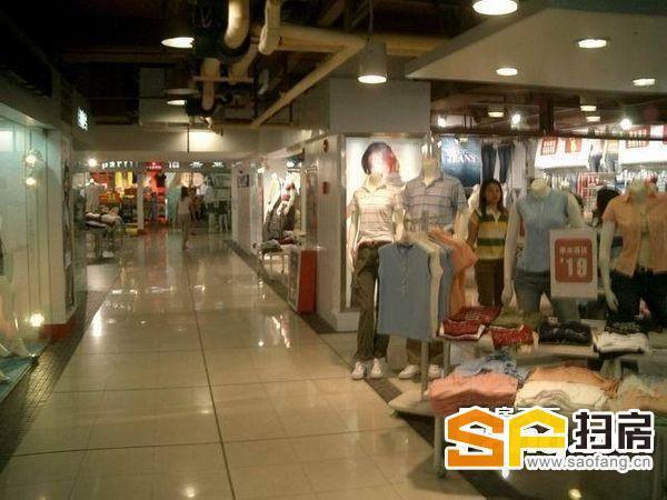 带租约7800出售 万国广场成熟商圈 世界品牌折扣店