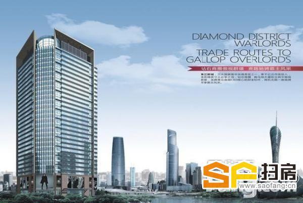 跑马地大厦珠江新城全新一手写字楼 28000一方即可拥有海带装修