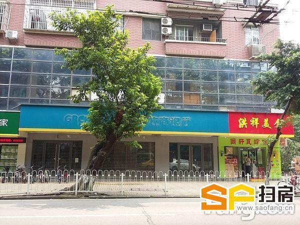 北京路商圈 惠福西路一线路面连排大面积整体出售 也可分售 扫房网