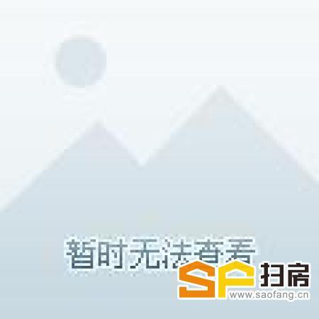 华天国际广场 地铁口旁 2房可改3房 产权清晰 到价即卖 扫房网