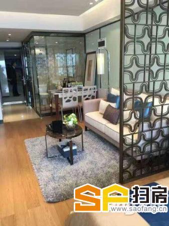 碧桂园旁 滨海御庭 月租2500 一线望江 0拥 扫房网