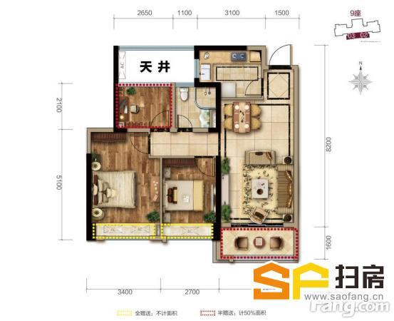富丰君御 刚需小户型 华南新加坡城 110万买三房