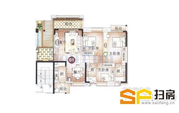 大三房 可改4房 124平才卖210万 性价比高 随时可看房 扫房网