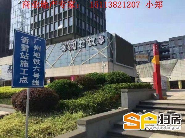 飞晟汇地铁口772方大型饮食铺 超130%使用