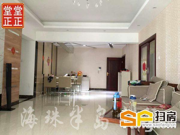 滨江东稀缺南向四房超大房间客厅 安静温馨 少有放盘户型正气