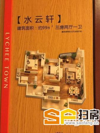 雅居乐景业荔都 不限购 首付只需2万 广州产权 地铁上盖 可在线咨