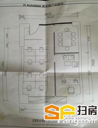 凤凰城旁东凌广场 餐饮明火旺铺 火车新东站旁 潜力无限!!