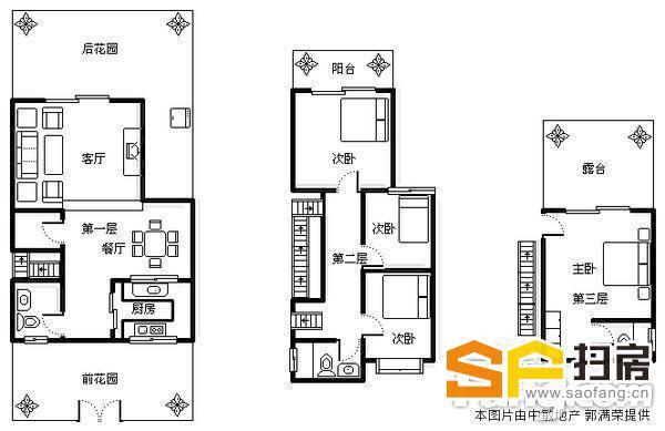 广州雅居乐 全新豪华装修 带地下室