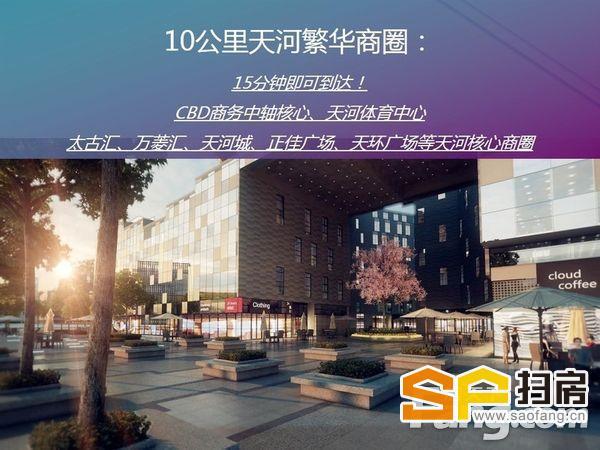 万科云城二期米酷写字楼全新一手501400方,更近地铁!