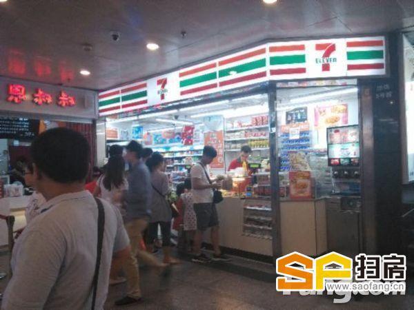 花城汇 珠江新城中轴繁华商圈 7仔便利店 内部转让 带长期租约
