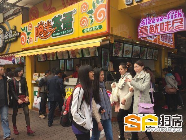 北京步行街 降价处理 业主急售 月租28600 非诚勿扰