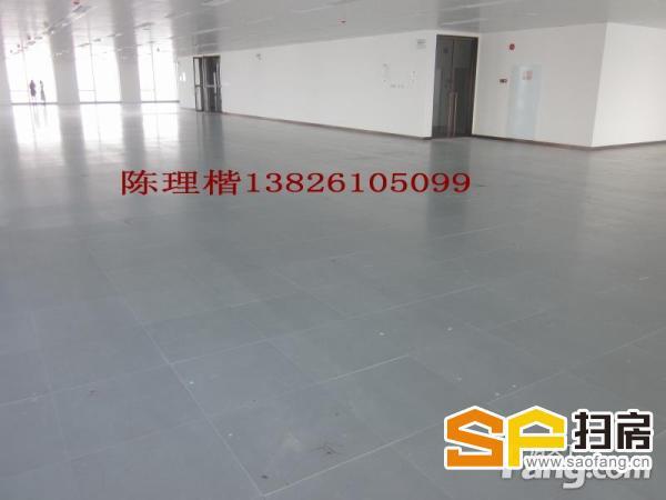 珠江新城繁华商圈裙楼 金子招牌 扫房网