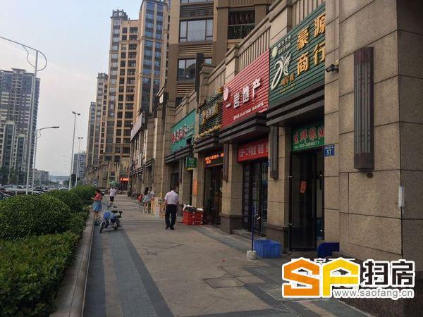 花都保利花城一线临街商铺 楼高6米可做两层 月租金5000 扫房网