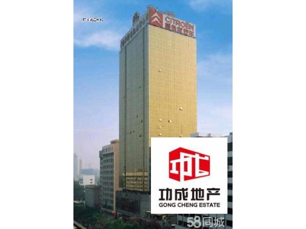 (出租)区庄华信中心 地铁一百米 办公首选