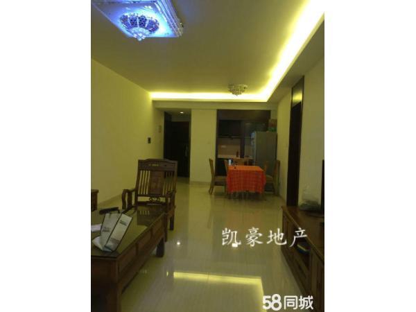 珠江新城力迅T 3室2厅130平米 豪华装修 押二付一(新楼盘业主全新装修 全新家私家电) 扫房网