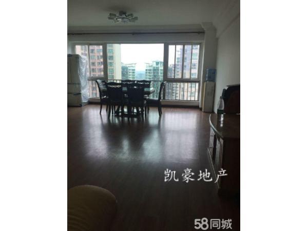员村翠苑小区 4室2厅160平米 精装修 半年付(南北通透,采光一流) 扫房网