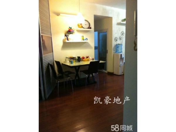 员村翠湖山庄 3室2厅90平米 中等装修 押二付一(看房方便。装修好,舒适) 扫房网