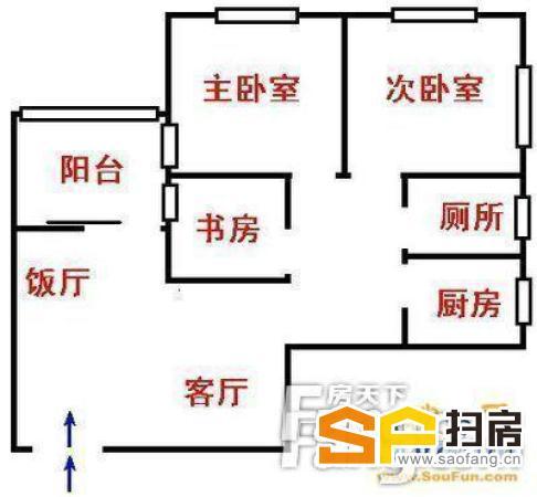 红棉苑 花地湾地铁站上盖 三房有装修 省级