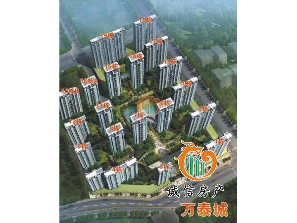 万泰城二期16栋20多楼,168平方,全款128万,二手交易