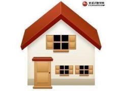(出售) 清华园 中等装修127㎡ 实用3房 已有证 可免税