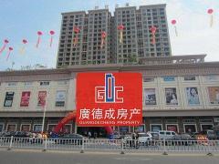 大社区,生活交通方便,50m² 精装 惠东 南北 1房 时代大厦