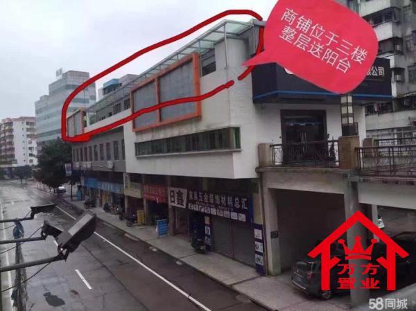 台山 台海路商铺 精装 5A级纯写字间422m² 低价出售 扫房网