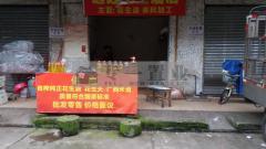 黄岐 广佛路 正中心位置,沿街商铺