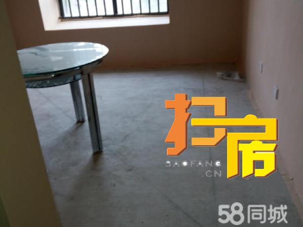 龙湖嘉誉二期正规三房,南北通透,336万出售.