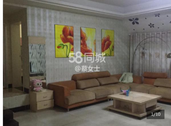 十万火急低价出租,148m² 德福花苑 0 10元/月 南北 樊城区毛坯 3房