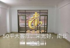 好房出租,居住舒适,156m² 精装 4房 西陇普宁广场