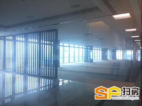 华贸中心 550m² 高层写字楼 简装 ,绝对超值,免费看房
