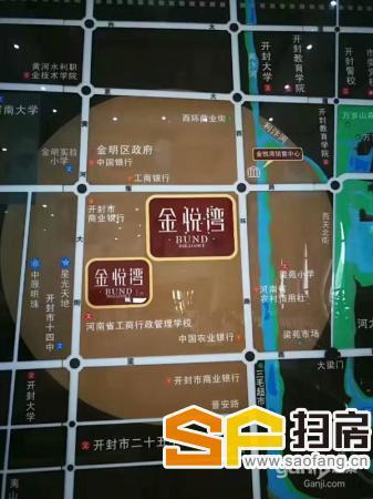 金悦湾互联网行政公寓五星品质最繁华地段