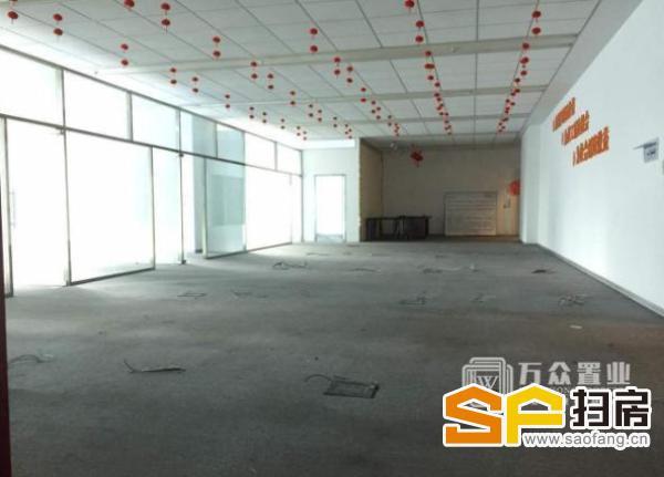 华贸大厦超甲级写字楼,513平米低于市场价出售,业主无心打理现亏本出售!!!