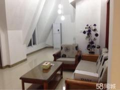 尚海城精装修两室出租,设施齐全拎包入住 旁边就是大润发 生活便利