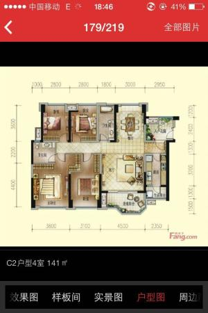 中心区,低于市场价,141m² 中洲中央花园 南北 毛坯