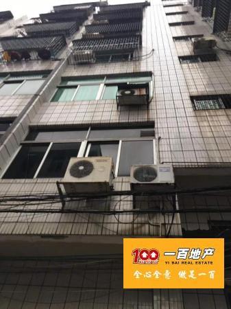 楼层好,视野广,学位房出售,170m² 荔兴路 4房 荔城 豪装 南北 165万元
