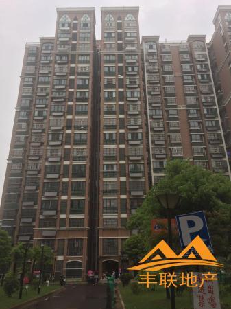 瑞林国际 111m² 精装 南北 99.8万元 淮安 3房 ,绝对好位置!绝对好房子!